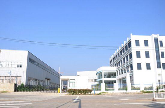 AICO factory